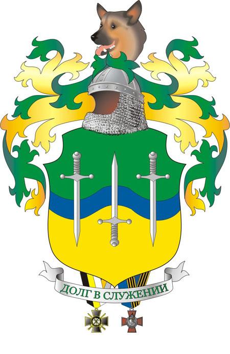 герб милиции