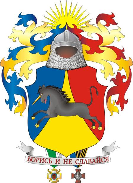 герб усть каменогорска