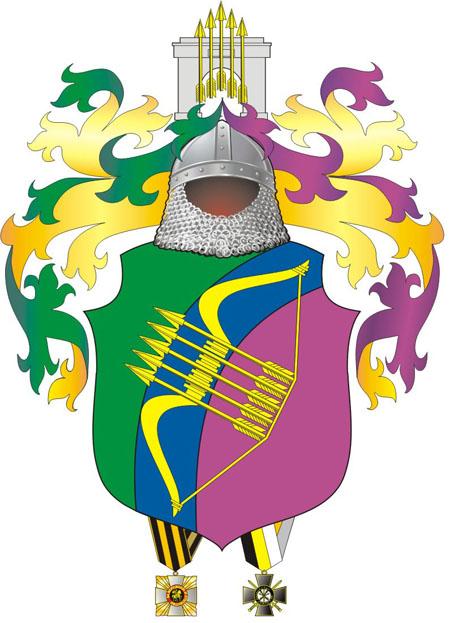 герб казачий