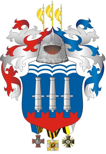 герб пво