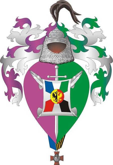 гербы казачьих войск