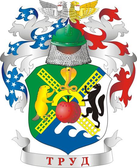 герб нью йорка