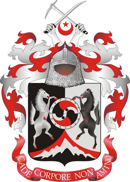 герб спортивный