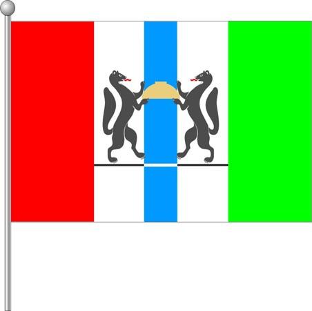 фото герб новосибирской области