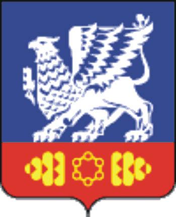 герб саянска